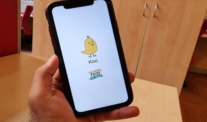 भारतीय ट्विटर koo App से लीक हो रहा यूजर्स का डाटा, फ्रांसीसी विशेषज्ञ ने किया दावा