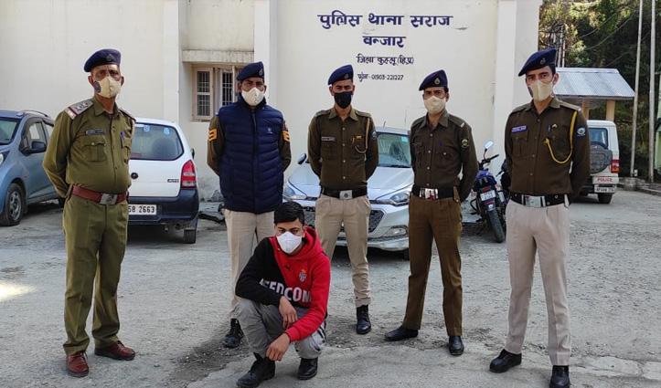 बंजार पुलिस ने पकड़ी  मंडी के युवक से 4 किलो110 ग्राम  चरस