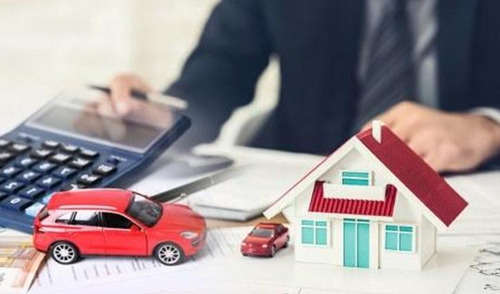 दो बड़े Bank ने घटायी ब्याज दर, Home - Auto Loan हुआ और सस्ता