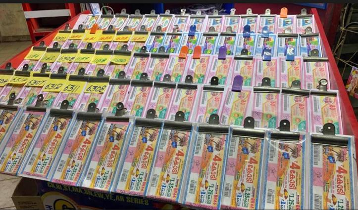 Punjab की एक गृहिणी ने 100 रुपए की Lottery Ticket खरीदी, रातोंरात बन गई करोड़पति