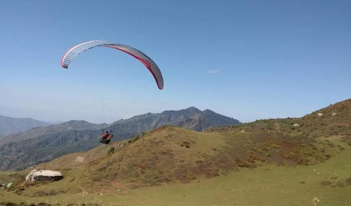 Himachal के इस जिला में पैराग्लाइडिंग को मिली हरी झंडी, पर्यटन व्यवसाय के साथ मिलेगा रोजगार