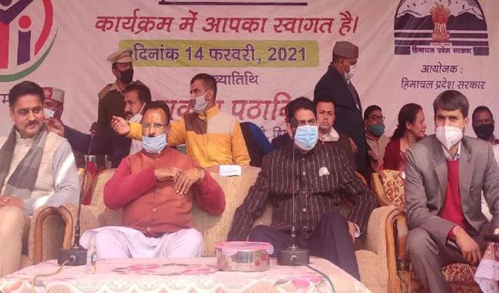 Himachal : पंचायत में पैसे के दुरुपयोग पर वन मंत्री सख्त, BDO करेंगे जांच
