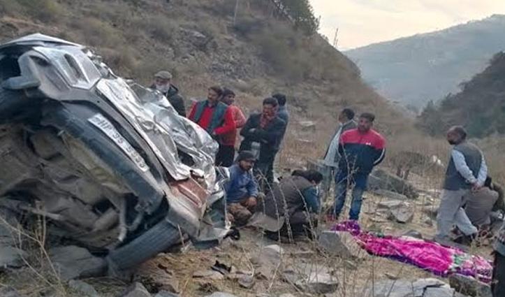 Himachal के मंडी जिला में कार खाई में गिरी, एक की गई जान