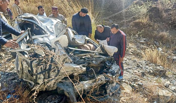 Big Breaking: खाई में गिरी कार, दिल्ली निवासी पिता-पुत्र सहित तीन की मौत