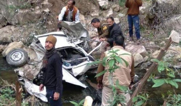 Himachal : करसोग के दोगरी नाले में जा गिरी कार, व्यक्ति की मौत