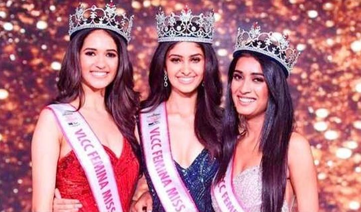 तेलंगाना की मानसा वाराणसी के सिर सजा Femina Miss India 2020 का ताज