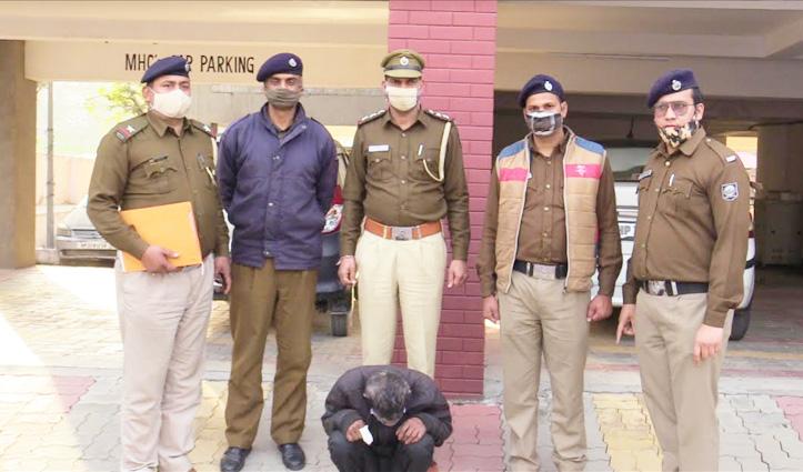 Himachal : ढाबा मालिक को लाखों की चपत लगाने वाला आरोपी UP से धरा