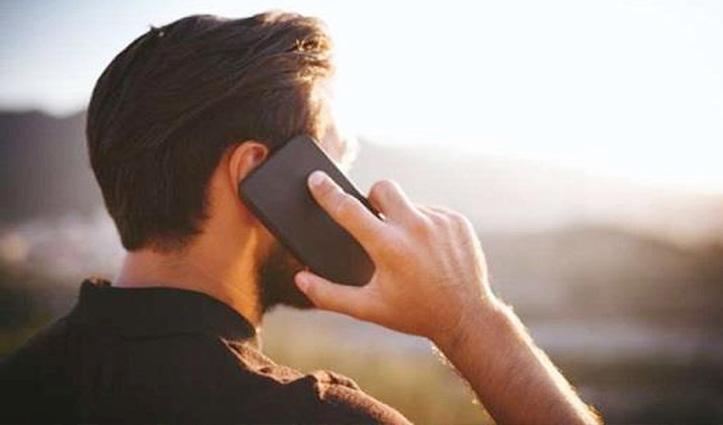 Mobile पर बात Internet का इस्तेमाल करना सब हो जाएगा महंगा,ये रही तारीख व डिटेल