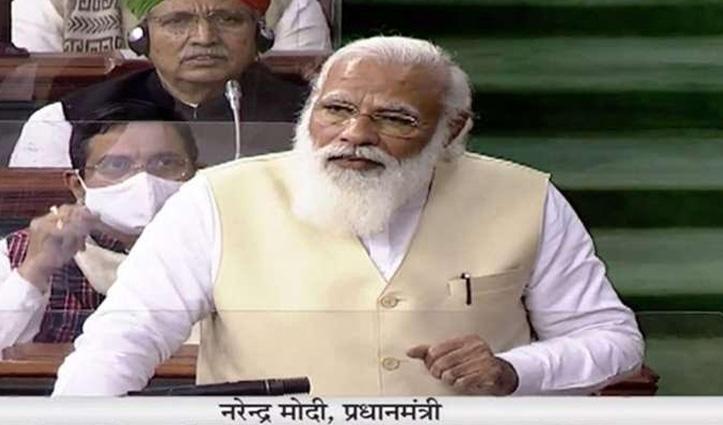 देश को आंदोलनकारियों और आंदलोनजीवियों के बीच फर्क करना जरूरी : PM Narendra Modi