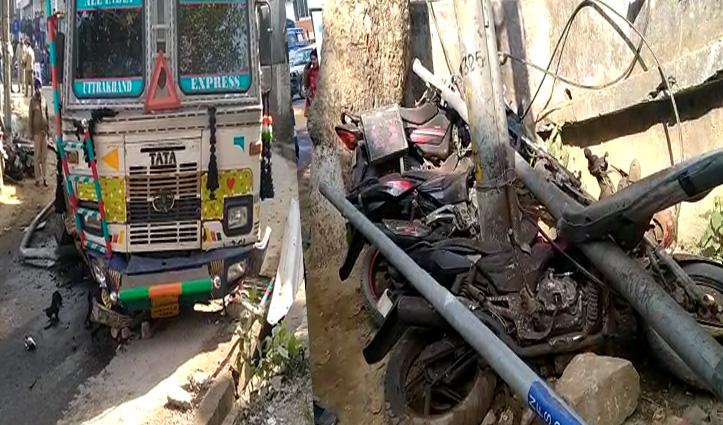 Sirmaur : चलते ट्रक के खुल गए टायर, सड़क किनारे खड़ी कई बाइकों को रौंदा