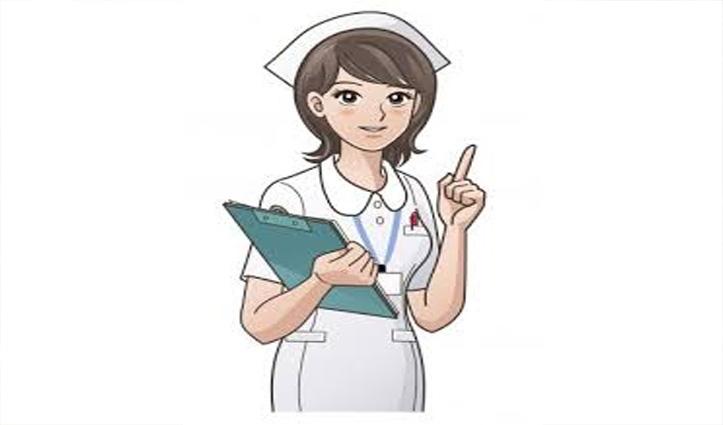 #Himachal में यहां बैच आधार पर भरे जाएंगे स्टाफ नर्स के 38 पद, करना होगा ऐसा