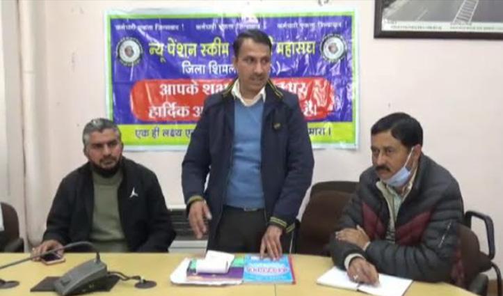हिमाचलः Old Pension बहाली को 'पेंशन व्रत' का ऐलान, 1 मार्च से होगा शुरू