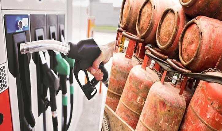 Budget के बाद आम आदमी को बड़ा झटका : Petrol-Diesel के साथ बढ़े गैस सिलेंडर के दाम