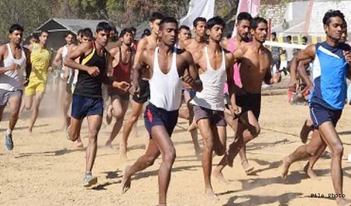 #Mandi: एक से 12 मार्च तक होगी सेना भर्ती, दौड़ के बाद होगा यह टेस्ट