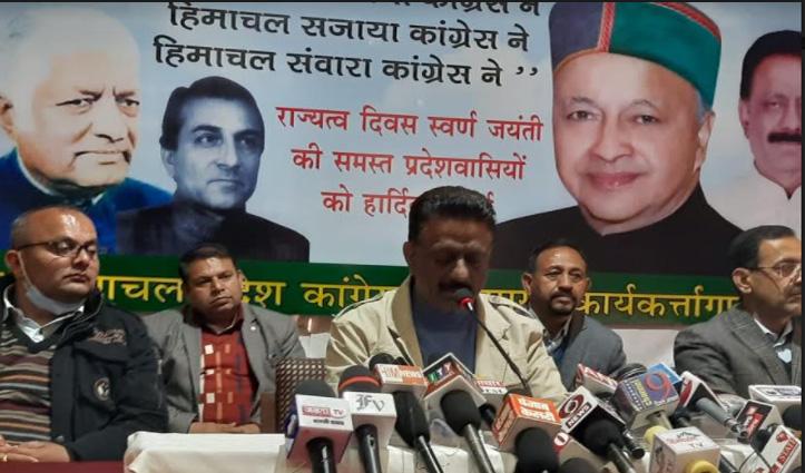#Rathore बोले- नगर निगम चुनाव के बाद पार्टी पदाधिकारियों के कार्यों की होगी समीक्षा