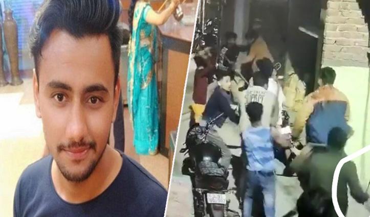 रिंकू शर्मा हत्याकांड : Delhi Police की क्राइम ब्रांच ने गिरफ्तार किए चार और आरोपी