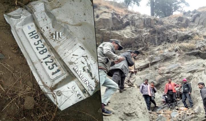 Himachal में दर्दनाक हादसा : दो सगे भाइयों सहित तीन की गई जान