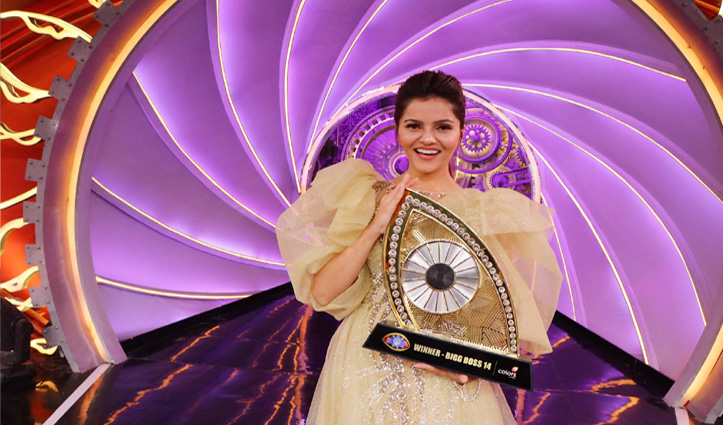 Bigg Boss 14 : हिमाचल की बेटी Rubina Dilaik ने रचा इतिहास, ट्रॉफी के साथ मिले 36 लाख रुपए