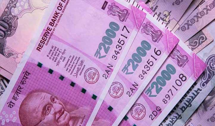 Holi से पहले Employees को मिल सकता है बड़ा तोहफा, Budget के बाद से बढ़ी है बेसब्री