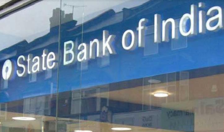 SBI अलर्ट : आधार कार्ड बैंक खाते से लिंक नहीं किया तो सरकारी सबसिडी भी नहीं मिलेगी