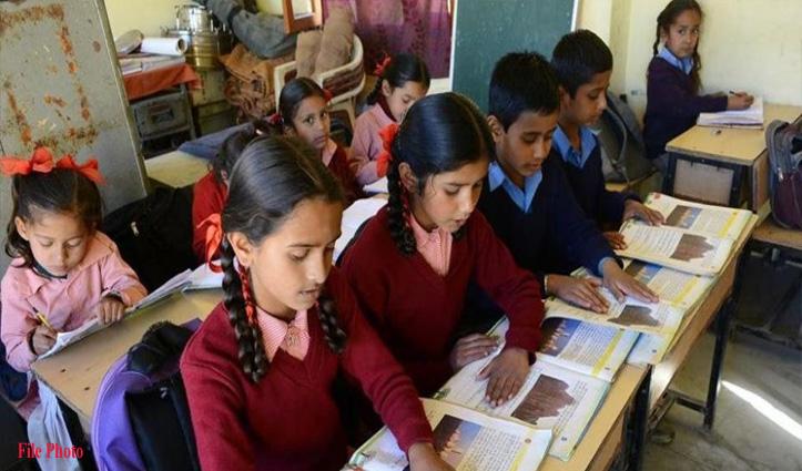 सरकारी स्कूल के हाल, 31 बच्चों को पढ़ाने के लिए एक टीचर-अन्य काम भी रहा निपटा