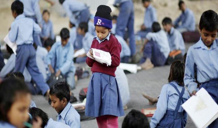Delhi में तीसरी से 8वीं कक्षा तक के बच्चों की नहीं होगी परीक्षा, असाइनमेंट के आधार पर होंगे Promot