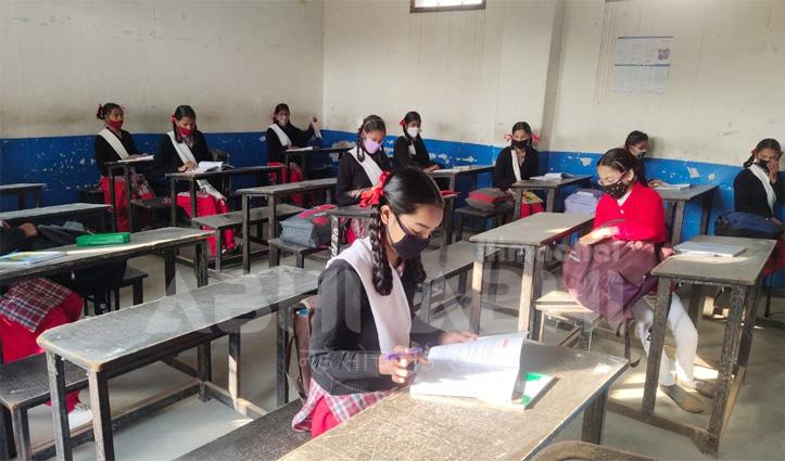 स्कूलों में 31 मार्च तक नहीं बनेगा मिड डे मील, छात्रों को मिलेगा राशन और खाना पकाने के पैसे
