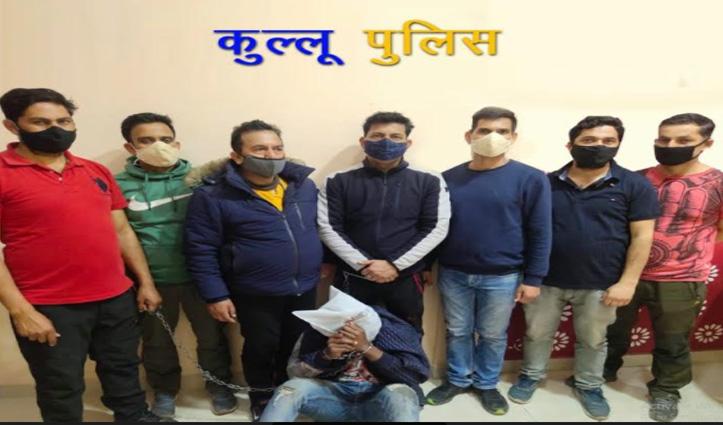 #Kullu पुलिस ने एक और नशे का सप्लायर विदेशी धरा, दिल्ली से गिरफ्तार