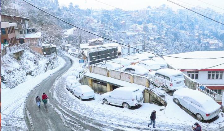 आफत की बर्फबारीः Himachal में 461 सड़कें बंद, 2,048 बिजली पोल टूटे-कई ट्रांसफार्मर खराब