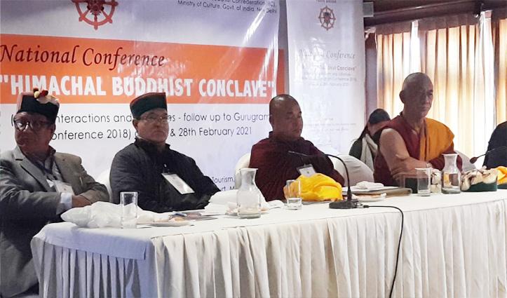 हिमालय क्षेत्रों  में बौद्ध धर्म के प्रचार ,प्रसार एवं चुनौतियों पर मंथन शुरु