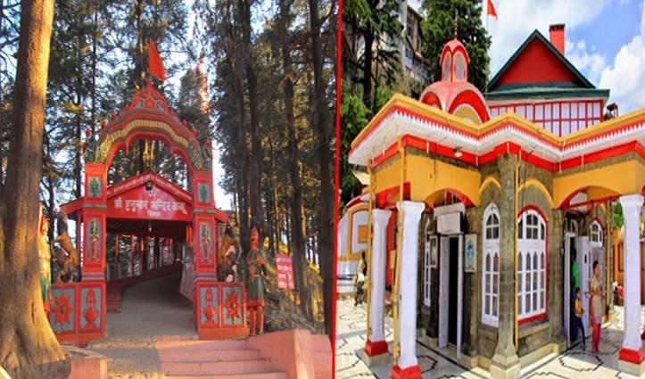Shimla: मंदिरों में लंगर और भंडारे की अनुमति, सराय भी खुलीं-चढ़ सकेगा सूखा प्रसाद