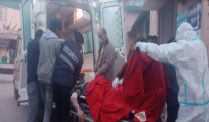 Himachal: कोरोना पॉजिटिव बैंक कर्मी ने आइसोलेशन वार्ड से लगाई छलांग