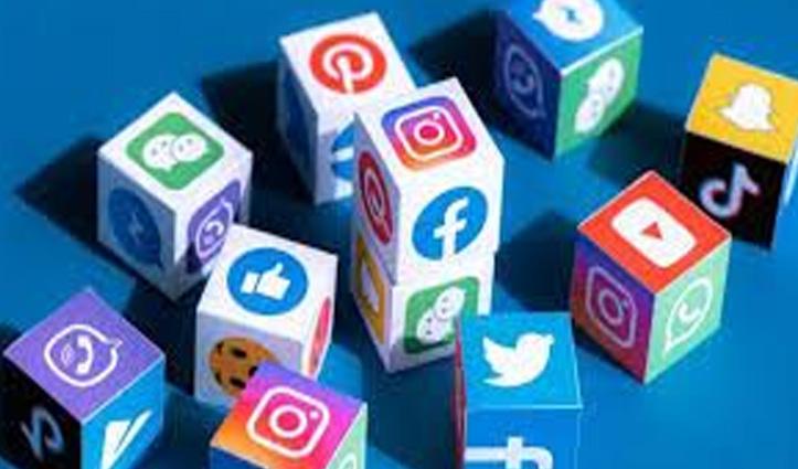 सरकार के कहने पर Social Media से 36 घंटों के भीतर हटाना होगा गैरकानूनी कंटेंट!
