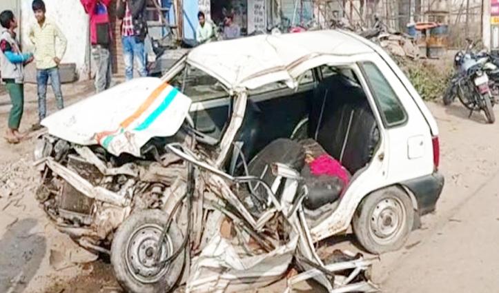 Himachal : नालागढ़ में कार और ट्रक की टक्कर में एक युवक की गई जान, दो घायल