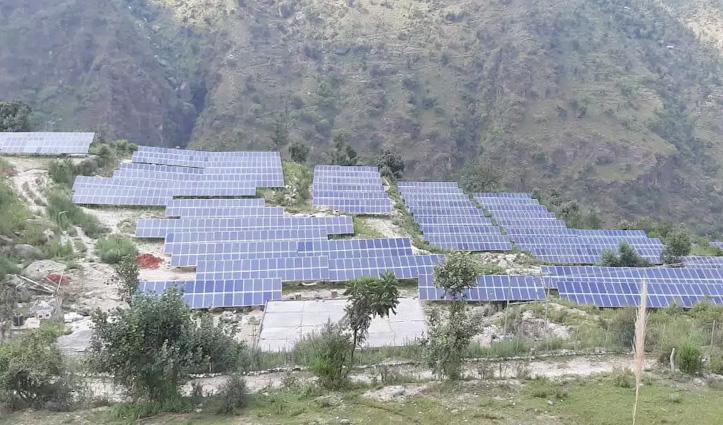 Himachal : सौर ऊर्जा के दोहन से रोशनी से जगमगाए दुर्गम क्षेत्र, बिजली बिलों में भी आई कमी