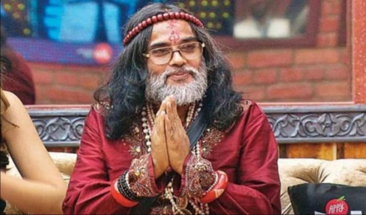 बिग बॉस कटेस्टेंट Swami Om नहीं रहे, कोरोना के बाद Paralysis के हुए थे शिकार