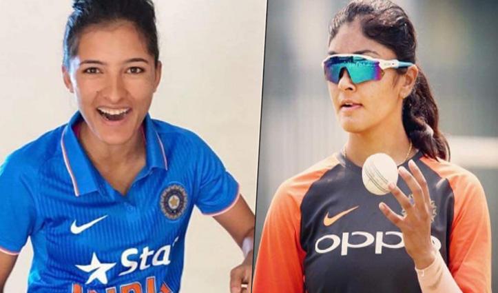 दक्षिण अफ्रीका के खिलाफ खेलेंगी Himachal की दो महिला खिलाड़ी, हुआ चयन