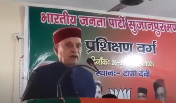 हिमाचल विस प्रकरण पर #Dhumal बोले- कांग्रेसियों को हो रहा होगा पछतावा, मांगें माफी