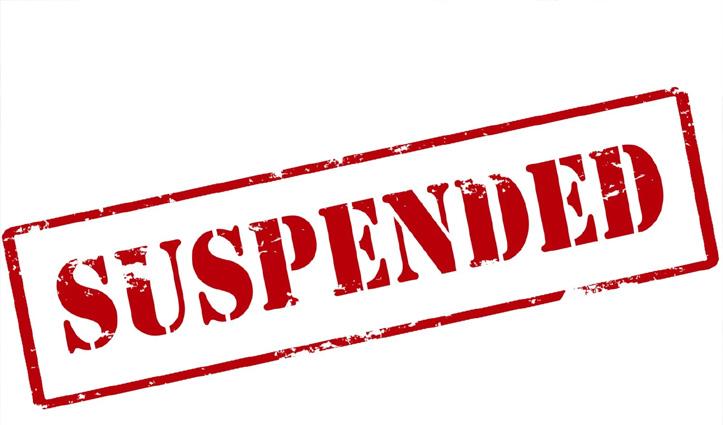 Bilaspur: घुमारवीं में अवैध कटान मामले में BO और गार्ड निलंबित, होगी विभागीय जांच