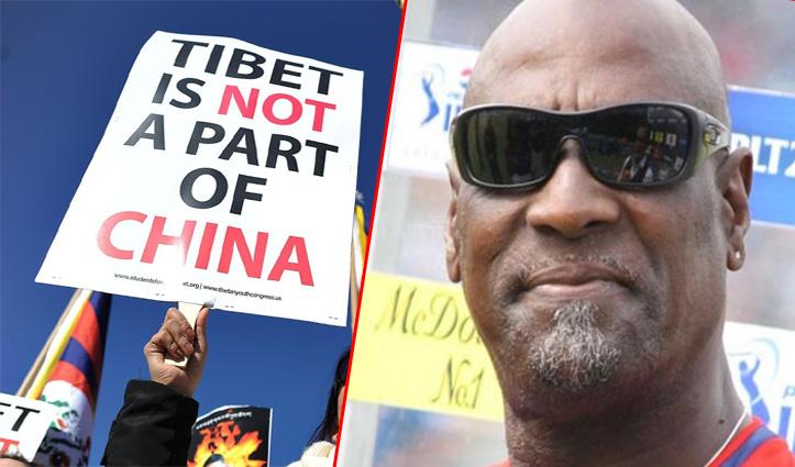 तिब्बतियों के आजादी के संघर्ष को मिला बड़ा समर्थन, विवियन रिचर्डस ने कहा-Happy Independence Day Tibet