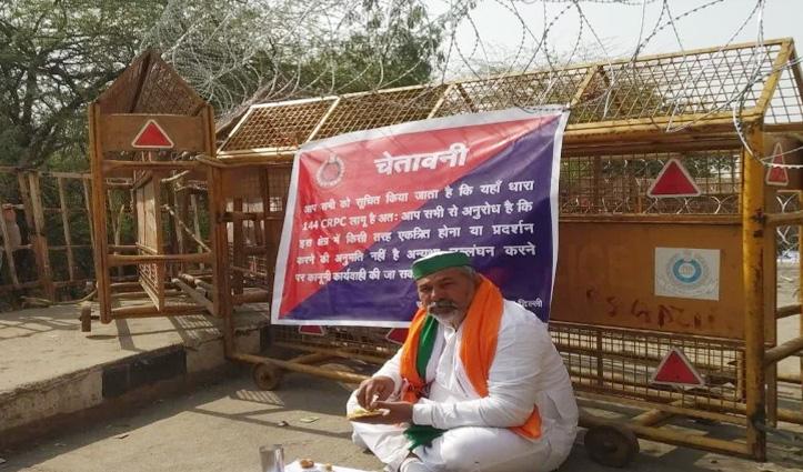 #Ghajipur_Border : PM ने कहा था मेरे और किसानों के बीच एक Call की दूरी, राकेश टिकैत ने कहा-सरकार नंबर बताए