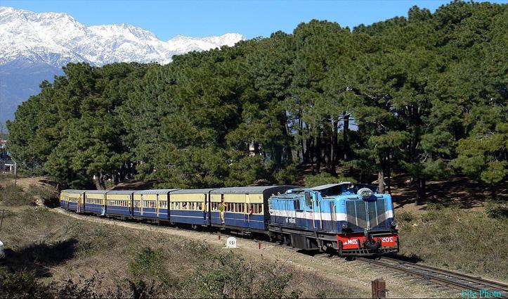 पठानकोट-जोगेंद्रनगर रूट पर इस दिन से चलेगी रेलगाड़ी, होली से पहले तीन और दौड़ेंगी ट्रेनें
