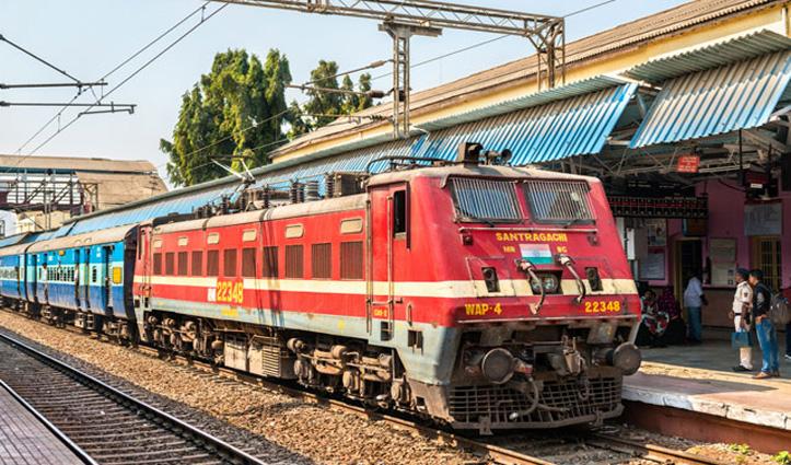 Indian Railway ने बढ़ाया कम दूरी वाली ट्रेनों का किराया, ये बताई वजह
