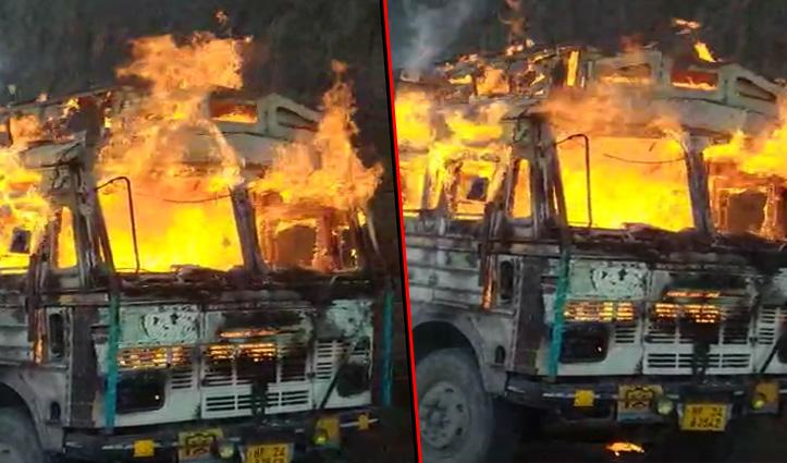 बिलासपुर में धू-धू जला ट्रक