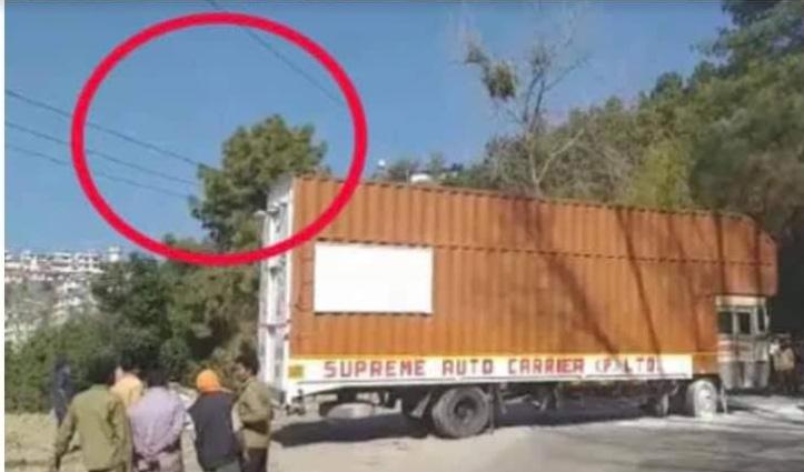 शिमलाः NH से गुजर रही तारों की चपेट में आया ट्रक, Punjab के चालक की मौत