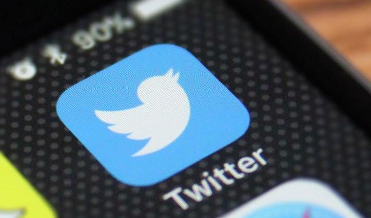 #FarmerProtest से जुड़े 250 ट्विटर हैंडल Block, केंद्र सरकार ने Twitter को भेजा था नोटिस