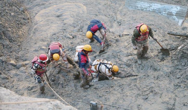 Uttarakhand Glacier Burst : लापता लोगों की पहली लिस्ट जारी, सबसे ज्यादा UP निवासी