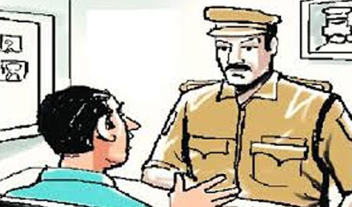 स्कूल गई बेटी नहीं लौटी घर, पिता ने लगाया युवक पर भगाने का आरोप