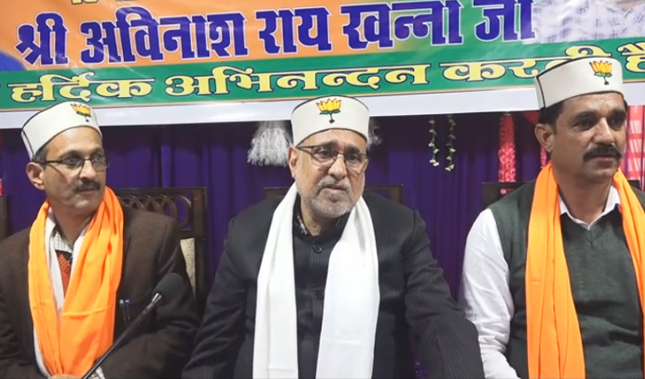 Himachal : तीन साल का रिपोर्ट कार्ड लेकर जनता के बीच जाएंगे बीजेपी के मंत्री और MLA