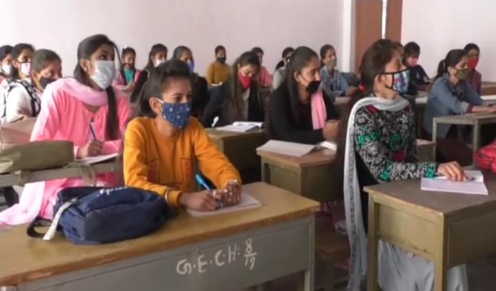 10 माह बाद हिमाचल के कॉलेजों में लौटी रौनक, एसओपी का पालन कर लगी कक्षाएं
